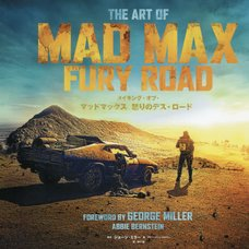 The Making of Mad Max Fury Road
