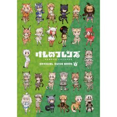 Kemono Friends Official Guide Book Vol. 2 w/ Blu-ray