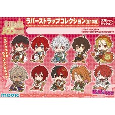100 Sleeping Princes & the Kingdom of Dreams DeRemus Rubber Strap Collection Box Set