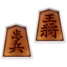 Shogi Piece Soy Sauce Dish