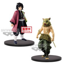 Kimetsu no Yaiba Figure Collection Vol. 5