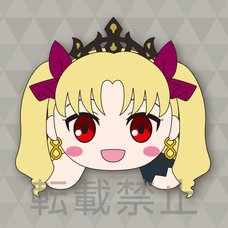 Mega Jumbo Lying Down Plush Fate/Grand Order - Absolute Demonic Front: Babylonia Ereshkigal
