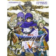 Dragon Quest V Official Piano Score Book