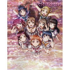 Love Live! Sunshine!! Fourth Fan Book
