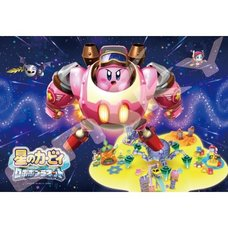 Kirby: Planet Robobot Go Robobot Armor! Jigsaw Puzzle