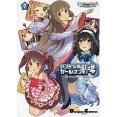 The Idolm@ster Cinderella Girls Theater Vol. 7