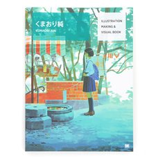 Jun Kumaori Illustration Making & Visual Book Special Edition w/ Original Postcard