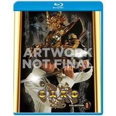 Garo TV Collection 1 Blu-ray