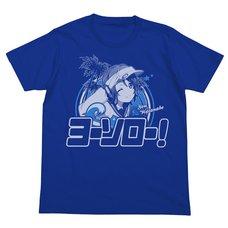 Love Live! Sunshine!! You Watanabe Emotional T-Shirt
