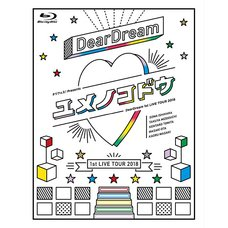 Dream-fes! Presents DearDream 1st Live Tour 2018: Yumeno Kodou Live Blu-ray