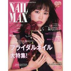 Nail Max October 2017