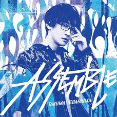 Assemble | Takuma Terashima 4th Album