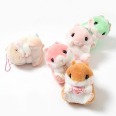 Coroham Coron Cutie Hamster Plush Collection (Ball Chain)