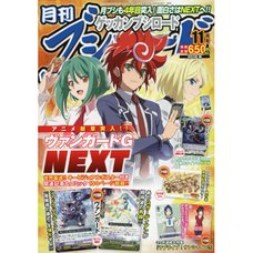 Monthly Bushiroad November 2016