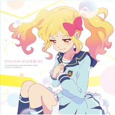 TV Anime Data Carddass Aikatsu Stars! Original Soundtrack: Aikatsu Stars! no Ongaku 01