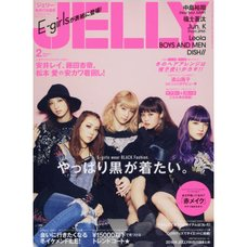 Jelly February 2017