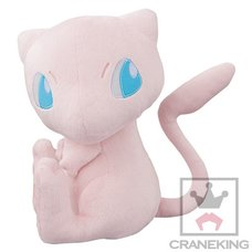 Pokémon I Love Mew Plush