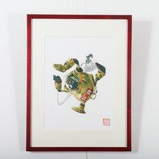 Akira Toriyama Reproduction Art Print - Dragon Ball: The Complete Edition 7