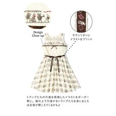 SUKIYAKI Alice Playing Cards Dress: March of the Cards