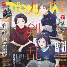 Otomedia Plus November 2016