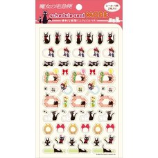 Kiki's Delivery Service More Schedule Book Stickers