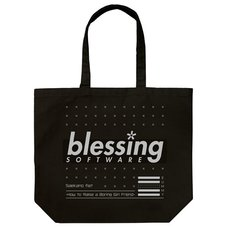 Saekano: How to Raise a Boring Girlfriend Flat Blessing Software Large Tote Bag