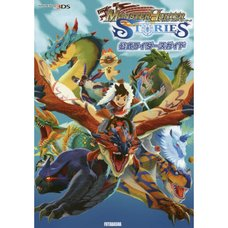 Monster Hunter Stories Official Riders Guide