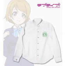 Love Live! Hanayo Member Shirt (Ladies')