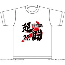 One-Punch Man Super Fight T-Shirt