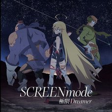 Kyokugen Dreamer CD Single (Anime Ver.) | Yatterman Night Theme Song
