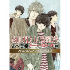 Super Lovers Vol. 10 Limited Edition w/ Premium Anime DVD