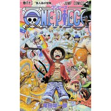 One Piece Vol. 62
