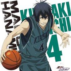 TV Anime Kuroko's Basketball Character Song Solo Series Vol. 14: Makoto Hanamiya