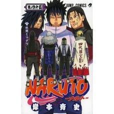 Naruto Vol. 65
