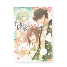Collar x Malice Official Visual Fan Book