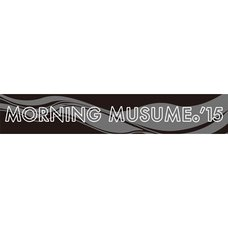 Morning Musume。'15 Gradation Tour Towel