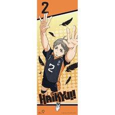 Haikyu!! Koushi Sugawara Full-Length Wall Scroll