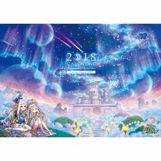 Quiz RPG: The World of Mystic Wiz Background Art 2018 Calendar
