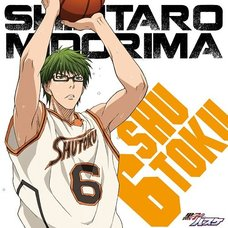 TV Anime Kuroko's Basketball Character Song Solo Series Vol. 4: Shintaro Midorima