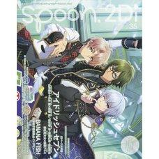 Spoon.2Di Vol. 35