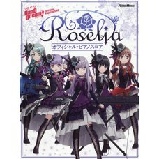 BanG Dream! Roselia Official Piano Score