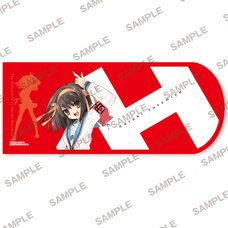 Sneaker Bunko 30th Anniversary The Melancholy of Haruhi Suzumiya Book Cover