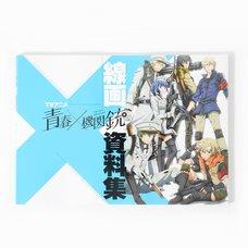 TV Anime Aoharu x Machinegun Line Art Collection