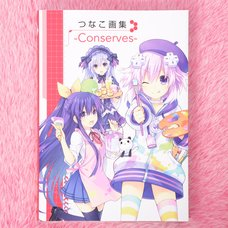 Tsunako Art Works  -Conserves-