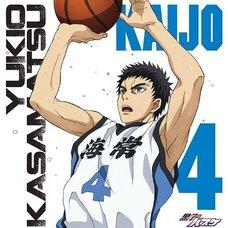 TV Anime Kuroko's Basketball Character Song Solo Series Vol. 11: Yukio Kasamatsu