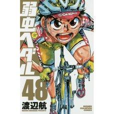 Yowamushi Pedal Vol. 48
