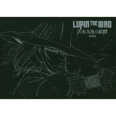 Lupin the Third: Daisuke Jigen's Gravestone Artworks