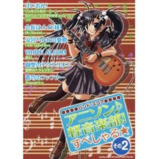Anison ♪ Band Club! Special ☆ Band Score Vol. 2
