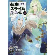 Tensei Shitara Slime Datta Ken Vol. 4