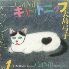 Catnip Vol.1